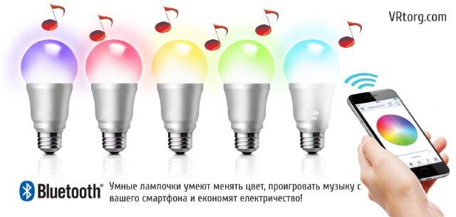умные лампочки в Украине