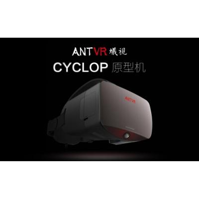 AntVR Cyclop Holodeck