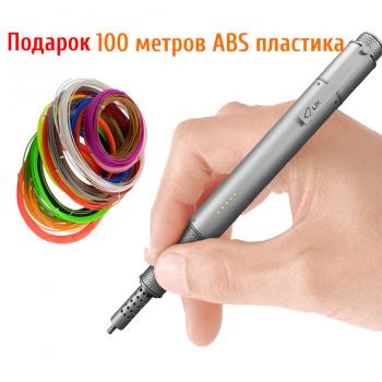 3D ручка Lix